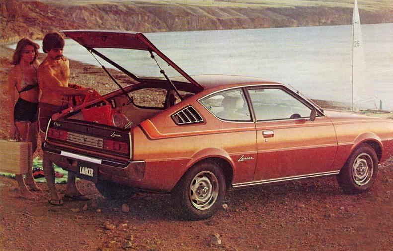 1977 Chrysler LC Lancer