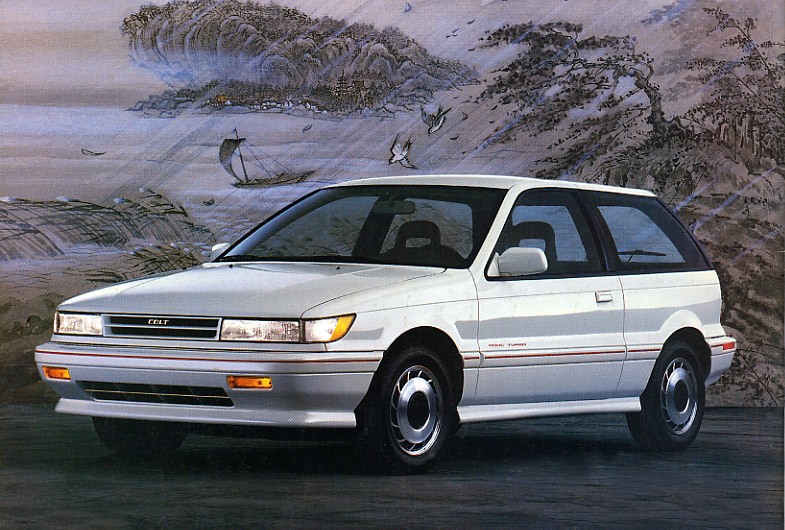 1988 Dodge Colt GT Turbo