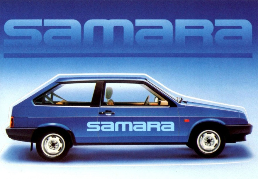 1987 Lada Samara