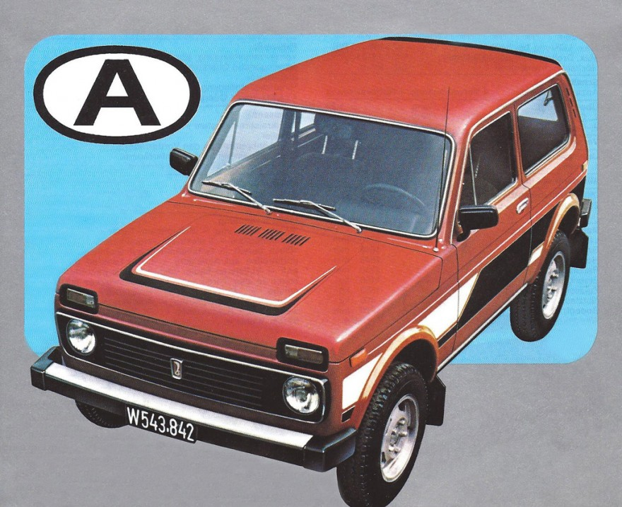 1977 Lada Taiga